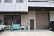 神戸木工センター様 197