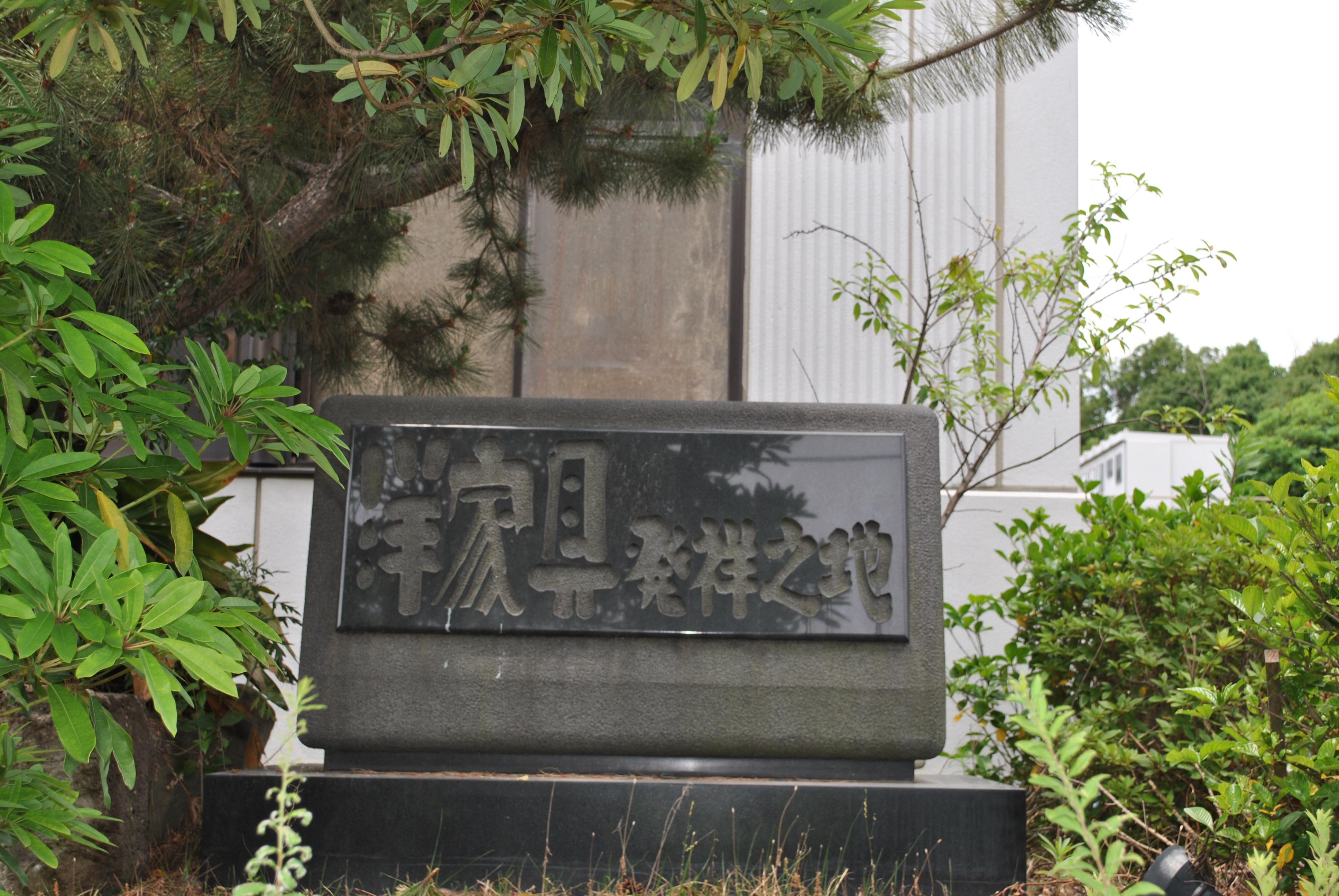 神戸木工センター様 167