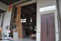 神戸木工センター様 085